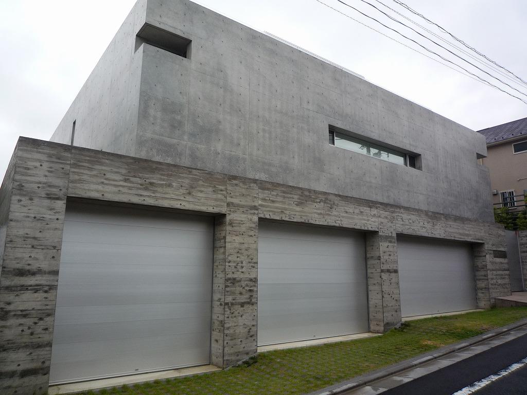 桜井 世田谷 ミスチル
